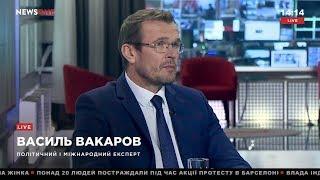 Вакаров: внешняя политика Порошенко потерпела поражение 30.09.18