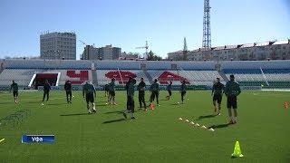 22 апреля футбольный клуб «Уфа» сыграет с московским «Локомотивом»