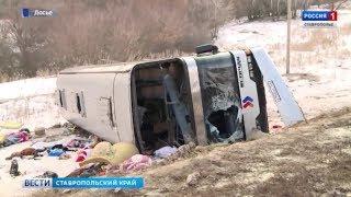 Аварий с участием автобусов на Ставрополье стало больше
