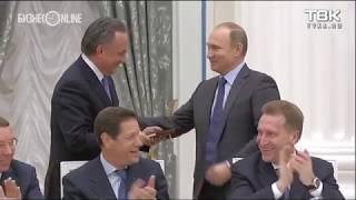Новое федеральное правительство России