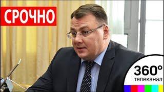 Главу Волоколамска отправили в отставку