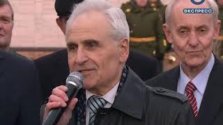 В Пензе установили памятник Валентине Гризодубовой