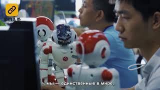 【Видеоблог-Китай】Шэньчжэнь: путь от нуля до триллиона