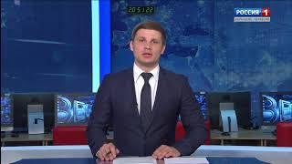 Вести Карачаево-Черкесия 13.04.2018