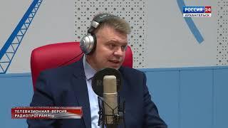"""""""Открытая среда"""" за 15 августа 2018г."""