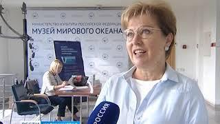 В Музее Мирового океана прошла конференция «Водолазное дело России»