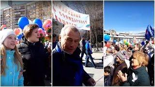 Шествие в честь праздника весны и труда
