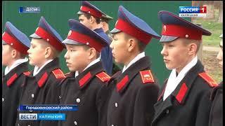 Казачий кадетский корпус в Городовиковске расширится в 2019 году
