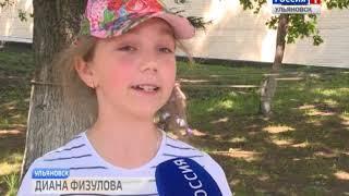 В Ульяновске открылся «Летний дворец»
