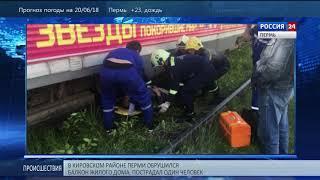 В Перми под трамвай попал пожилой мужчина