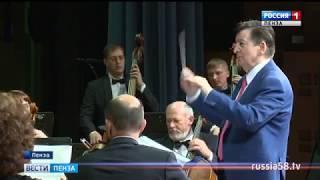 Губернаторская капелла посвятила концерт 75-летию Курской битвы