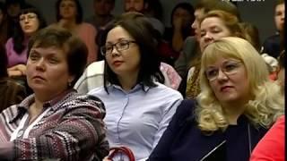 """В Самаре завершился региональный этап конкурса """"Учитель года-2018"""""""