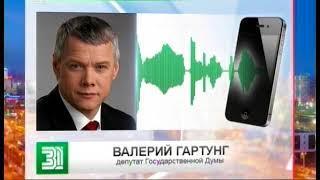 Челябинцы не согласны с решением депутатов Госдумы по поводу скандальной реформы