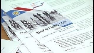 В Югре наблюдателей учат технологии подсчета голосов на выборах президента РФ