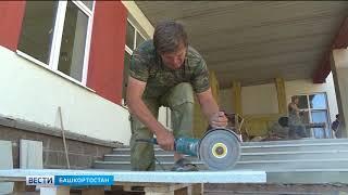 В Башкортостане в ближайшее время построят четыре детских поликлиники