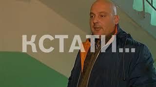 «Зеленый» экстремизм в Нижнем Новгороде