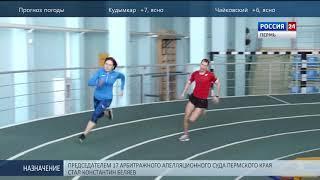 Ветераны-легкоатлеты Прикамья стали призерами чемпионата России
