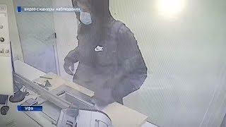В Уфе грабитель перед преступлением отстоял очередь в кассу банка