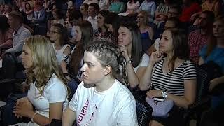 27 июня в России отмечают День молодежи
