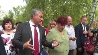 Вячеслав Володин о журналистике