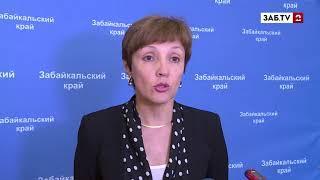МРОТ остаётся основной проблемой Министерства финансов Забайкальского края
