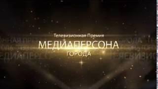 Медиаперсона Антон Дьяков