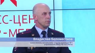 Зоозащитники осудили действия догхантеров Омска