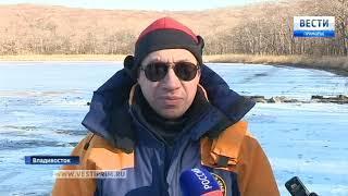 Спасатели учат приморцев рыбачить на льду