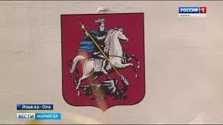 В Йошкар-Оле будет больше троллейбусов -  очередную партию привезли из Москвы - Вести Марий Эл