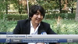 «Золотой голос Евразии» готовит казахскую версию сингла «Che Cosa Farei»