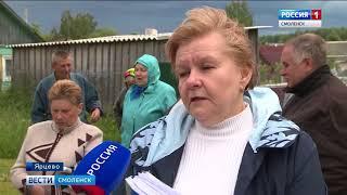 В Смоленской области ЛЭП предприятия провели вблизи от частных домов
