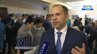 70 лет отметила федерация профсоюзов Приморского края