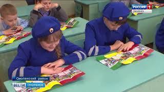 Школьникам смоленского поселка рассказали о пользе фликеров