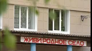 Сельские дома культуры области ждет модернизация
