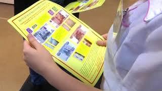 Москвич сбывал фальшивые 5-тысячные купюры в ярославских аптеках