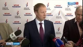 Виктор Томенко официально вступит в должность 17 сентября