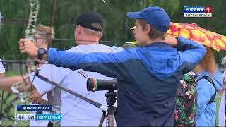 В Архангельске прошли чемпионат и первенство области по стрельбе из лука