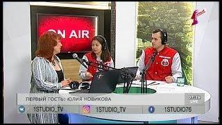 """Программа """"Первая студия"""". Эфир от 11.05.18: Девушки за рулем"""