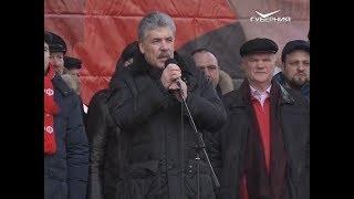 Павел Грудинин выступил на митинге в центре Москвы