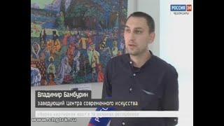 В Центре современного искусства открылась выставка репродукций картин Малевича и Кандинского