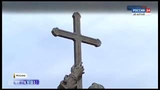 Православные христиане отметили Крещение Руси