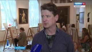 Смоленские школьники получили урок рисования у московского живописца