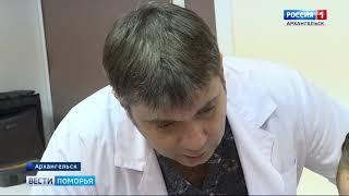 Ломоносовская премия присуждена архангельским медикам