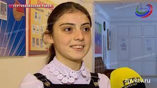 Учитель родного языка из Дагестана стала победительницей Всероссийского конкурса