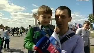 День города Хабаровска