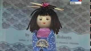 Библиотека Герцена показала артефакты из Японии(ГТРК Вятка)