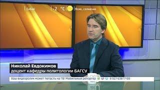 Вести. Интервью - Николай Евдокимов