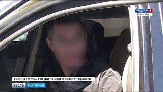 Житель Волгограда накопил 1300 штрафов