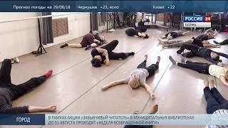 Театр оперы как балета