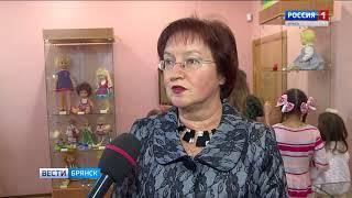 В брянском музее открылась выставка ретро-игрушек